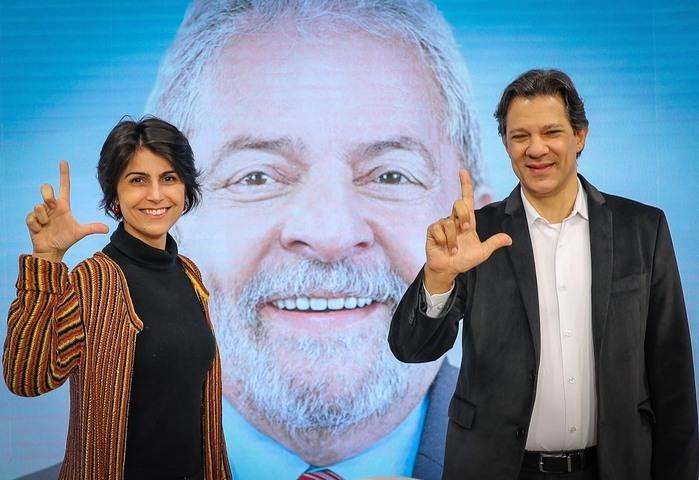 Ala do PT defende anúncio da chapa Haddad-Manuela na segunda-feira